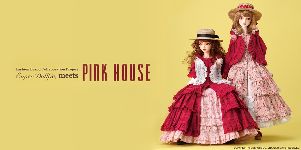 Super Dollfie meets PINK HOUSE